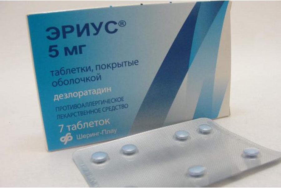 препарат Эриус