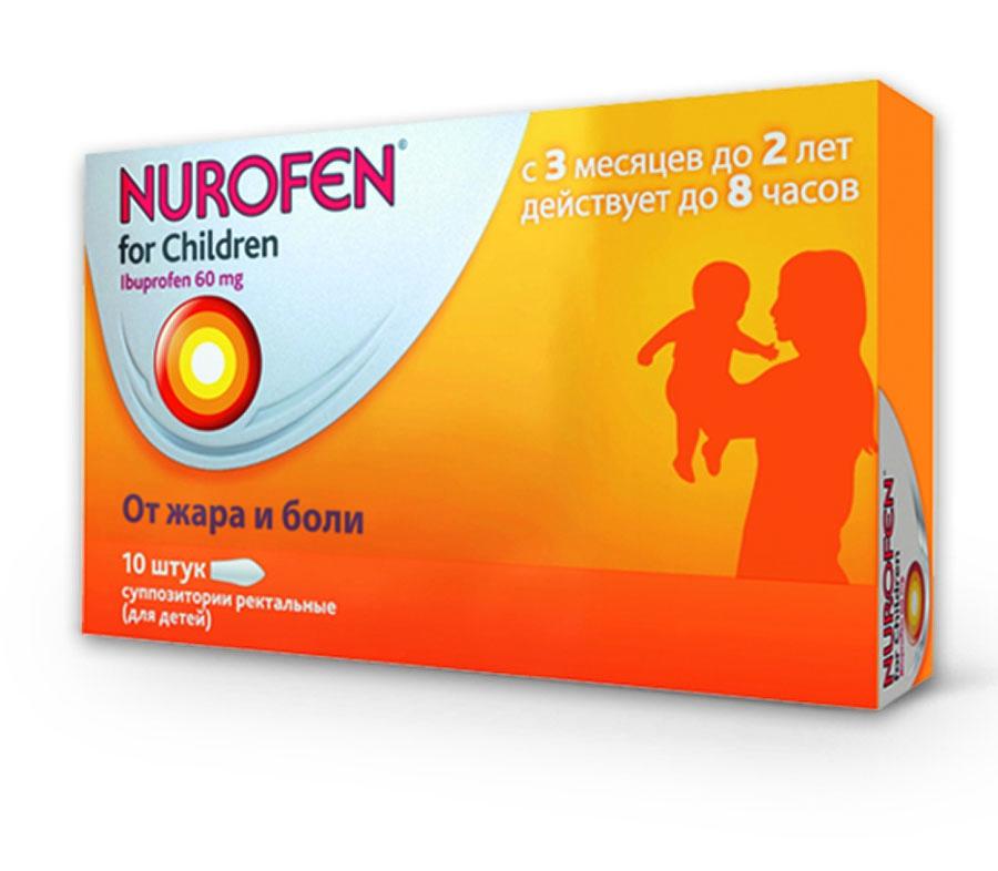 Нурофен быстрая помощь для детей